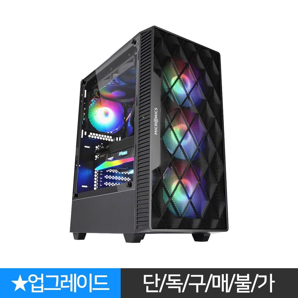 조립 게이밍 PC 롤 던파 피파 라이젠 가성비 최적지원 컴퓨터 본체 데스크탑, 케이스변경03▷마이크로닉스 Master M60 메쉬, 선택