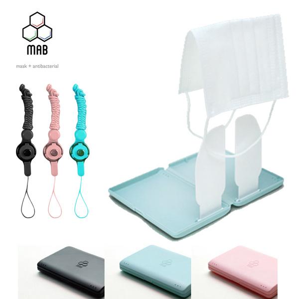 항균 마스크 케이스 초소형 휴대용 목걸이 사은품증정, 1개, 핑크