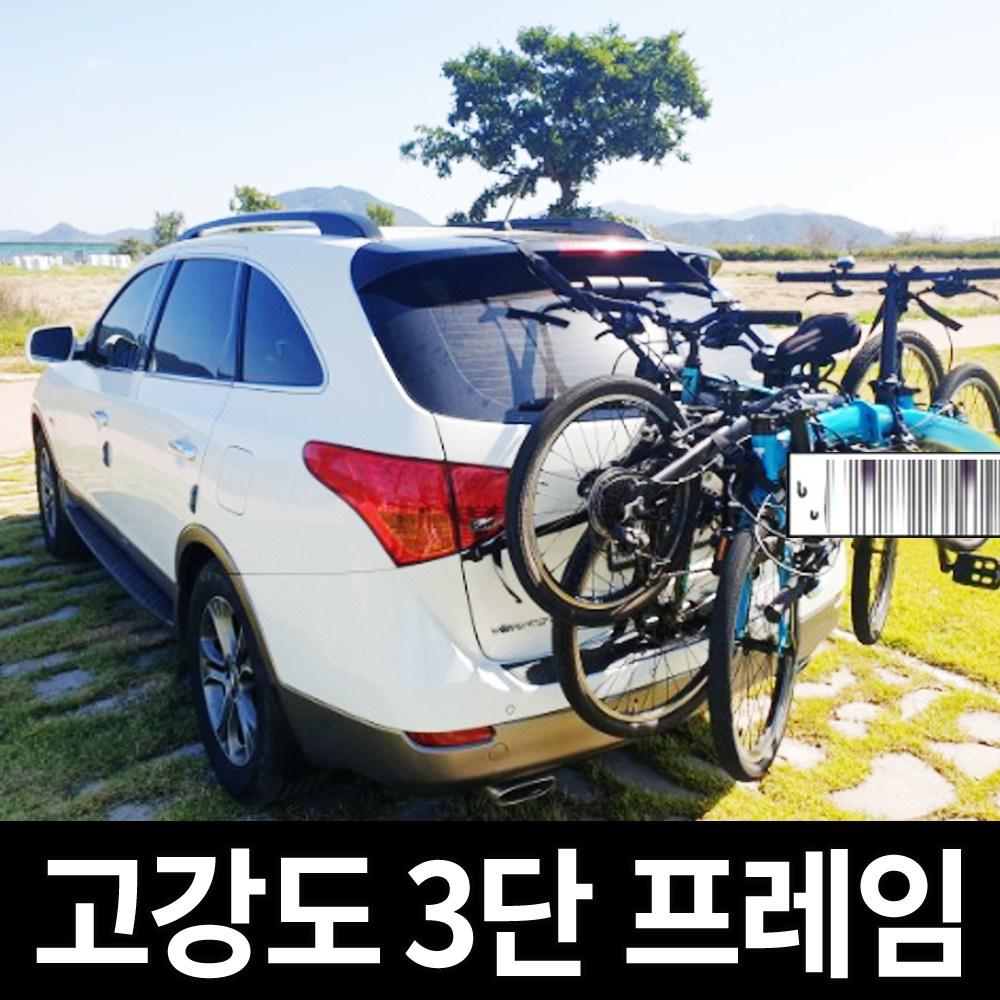 와켓 자전거 캐리어 차량용 자동차 거치대 수평 프레임홀더 용품, 1개