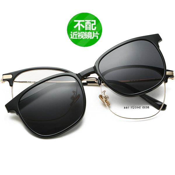 남녀 공용 자석 덮경 선글라스 안경 테 편광 클립 온