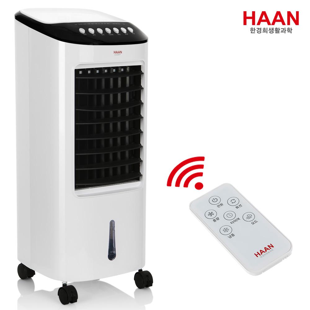 한경희 리모컨형 냉풍기 HEF-8500 /초절전 65W