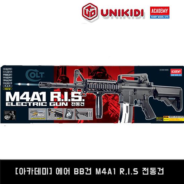 아카데미 17407 에어 BB건 M4A1 R.I.S 전동건 BB탄총