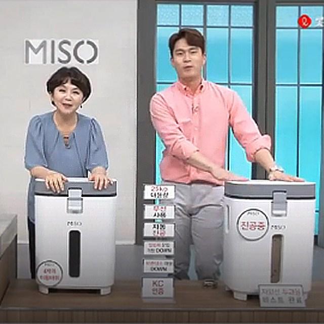 [TV홈쇼핑 방송 정품] 미소담 은 무선 진공 쌀통 25kg 충전식 쌀독, 미소담 은 진공쌀통