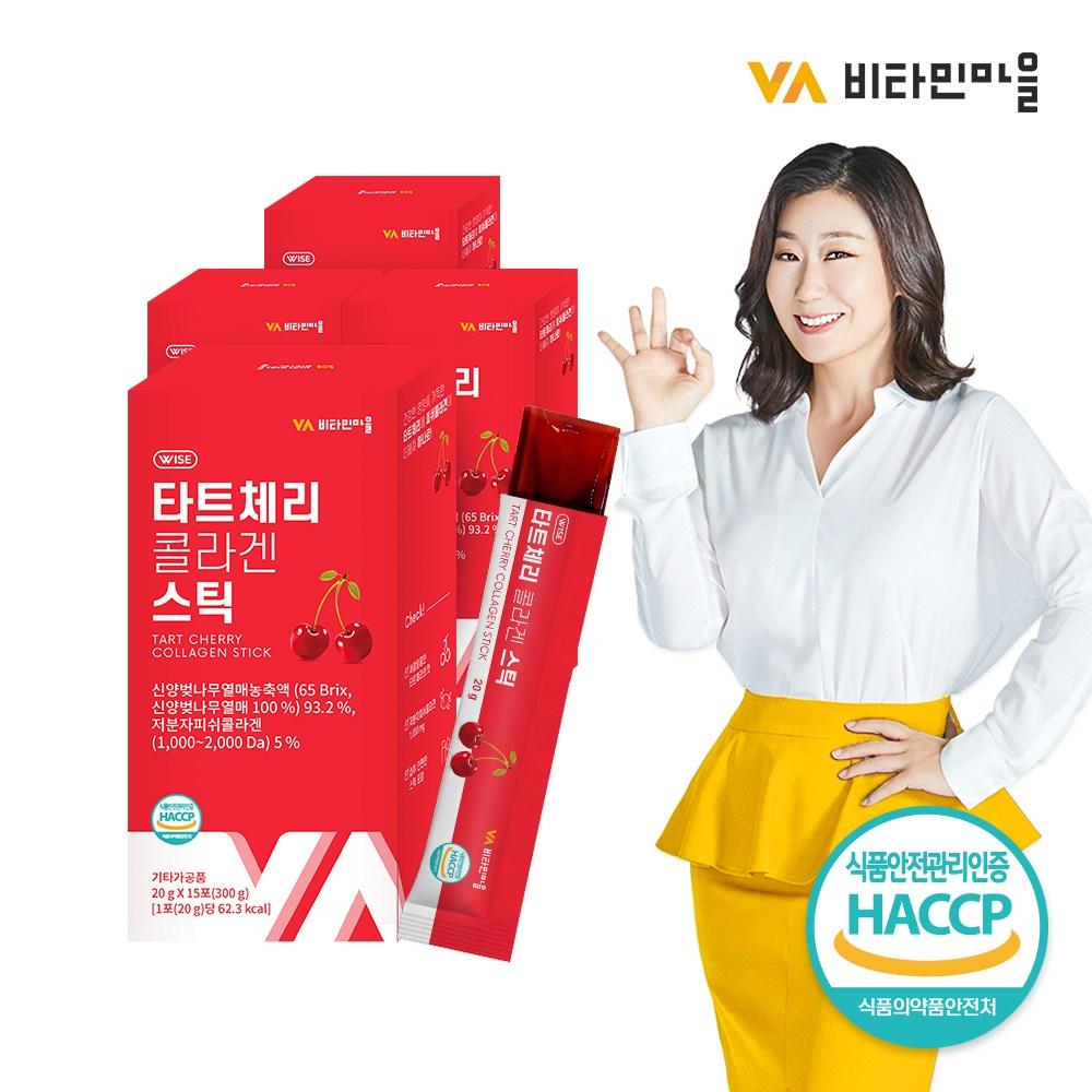 비타민마을 타트체리 콜라겐 젤리 스틱 4박스 60포, 15포