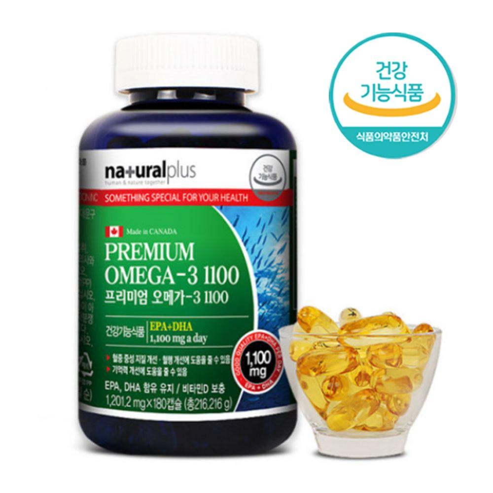캐나다 프리미엄 오메가3 1100 180캡슐 6개월 혈액순환 혈행 기억력 개선 영양제 뼈건강 비타민D 함유 EPA DHA 불포화지방산 여성 남성 부모님 선물, 1병, 1202mgx180캡슐