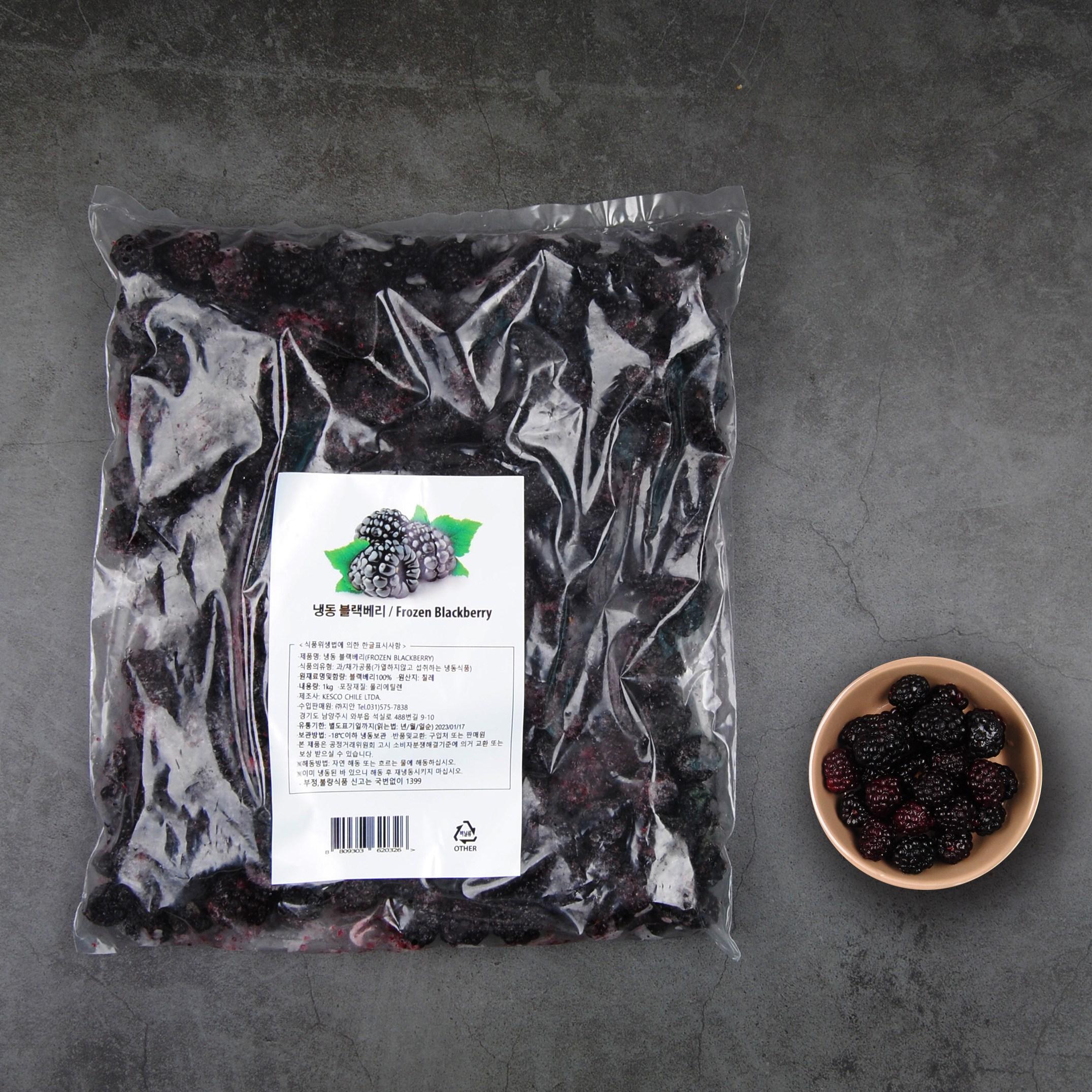 냉동 블랙베리(복분자) 1kg 칠레산