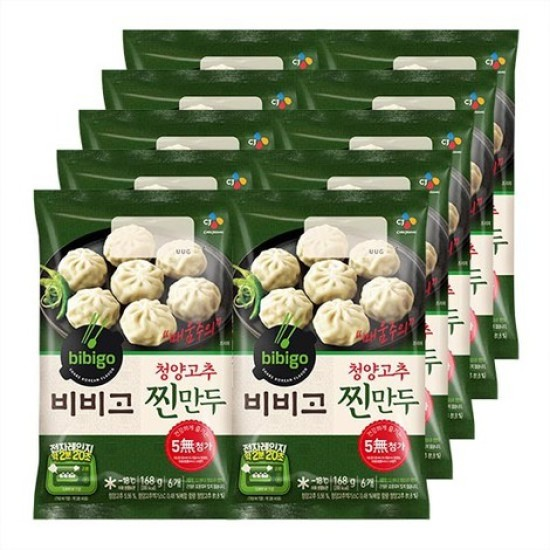 [CJ제일제당]비비고 청양고추찐만두 10봉, 단품