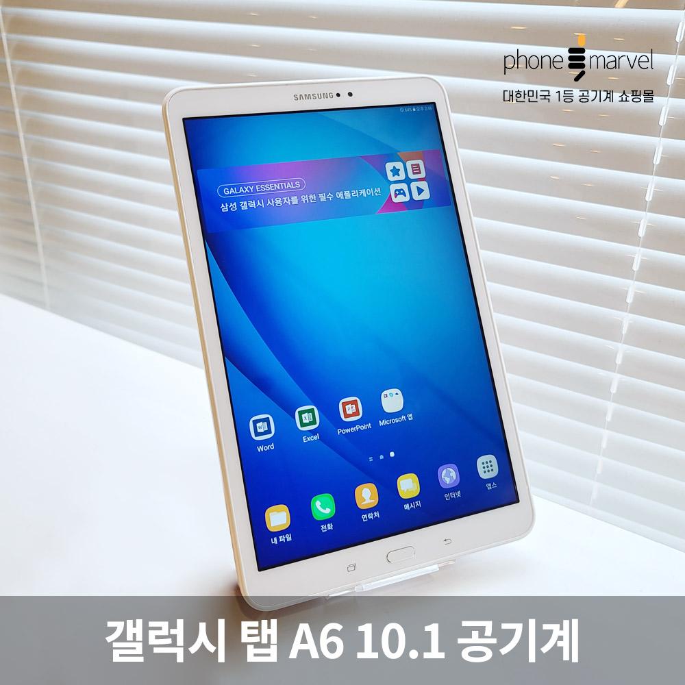 삼성 갤럭시탭A 10.1 2016 LTE 32G SMT585, 화이트, 없음