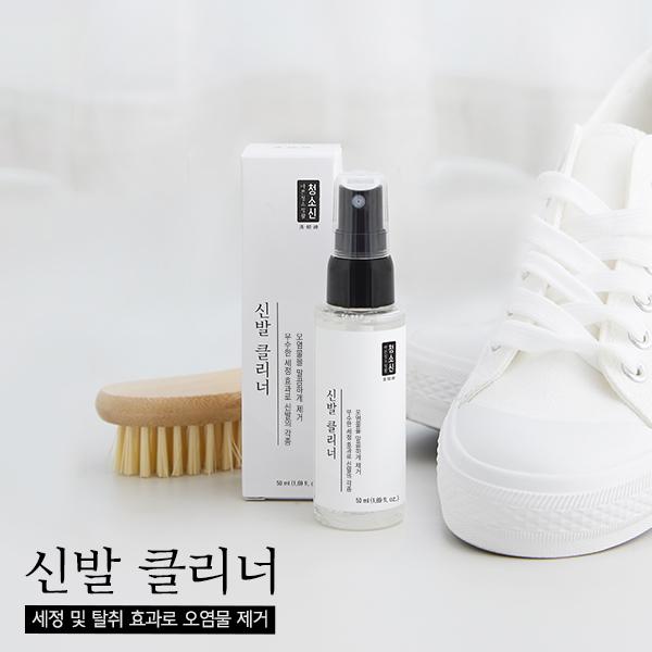 청소신 신발클리너, 1개, 50ml