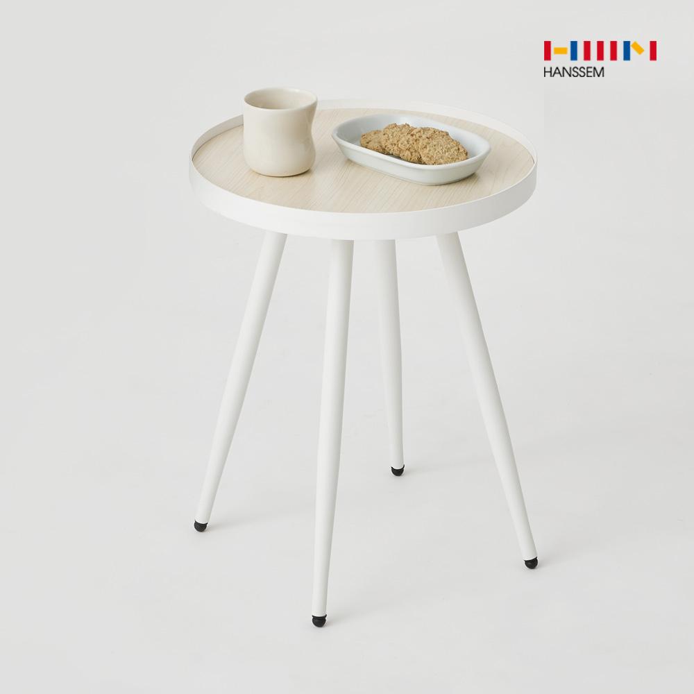 한샘 마틴 보조 테이블, 01.마틴 보조 테이블
