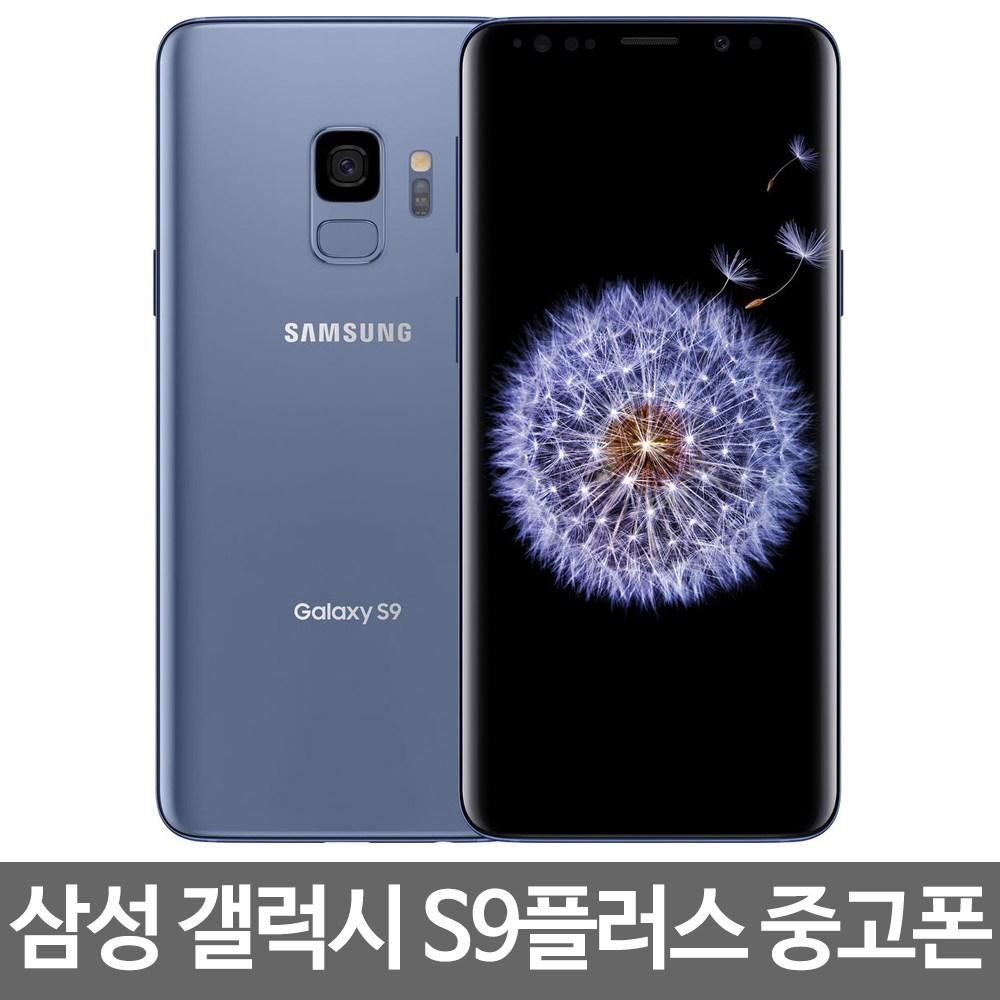 삼성전자 갤럭시S9플러스 SM-G965N, 블랙 64GB, 갤럭시S9플러스 A급