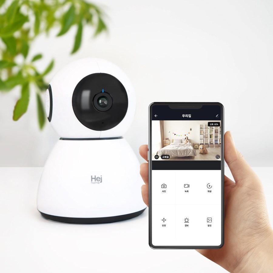 헤이홈 스마트 홈카메라 PRO+ 가정용 CCTV, 홈카메라 PRO (360도회전)