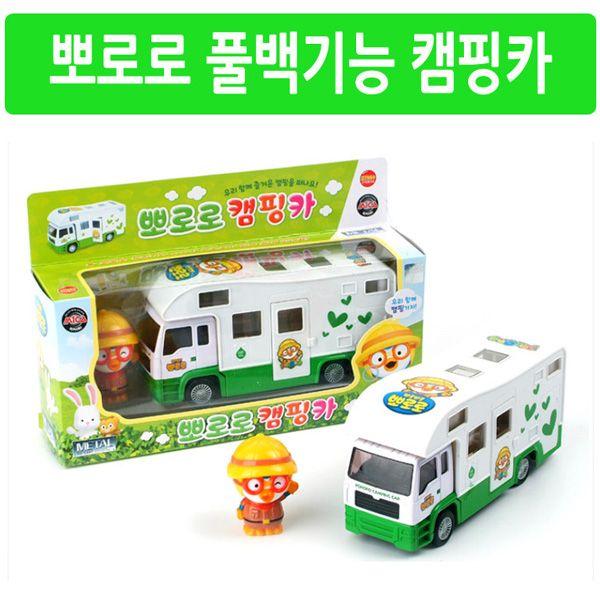 (2개묶음)뽀로로 풀백기능 캠핑카 /FJT-4546 자동차완구 자동차장난감 완구 장난감 보드게임