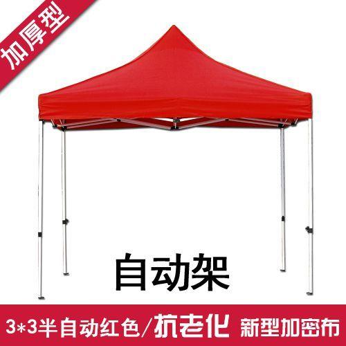 차박텐트 농촌생활의즐거운 결혼잔치 캠핑 광고 텐트 사각파라솔 4인 겨울 가정 보온 차량윗부분 파라솔 겨울낚시, T12--3x3중형 자동틀 붉은 다수 사람선택