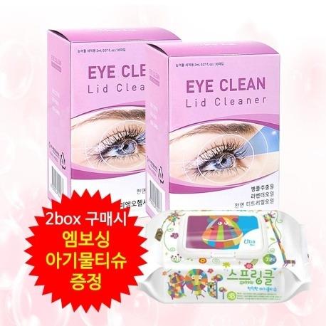 (2+물티슈) 깨끗하고건강하게 눈꺼플세정제 아이클리너 눈세정제, 2개
