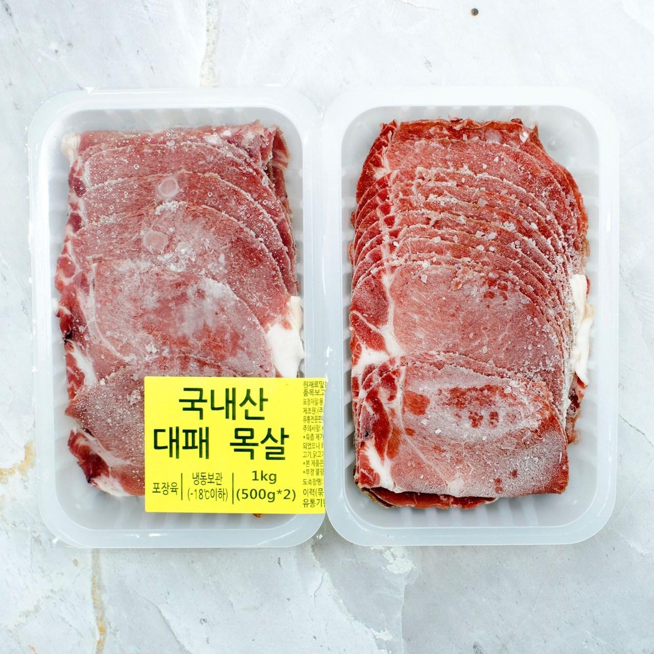 국내산 돼지고기 대패 목살 500g x 2팩