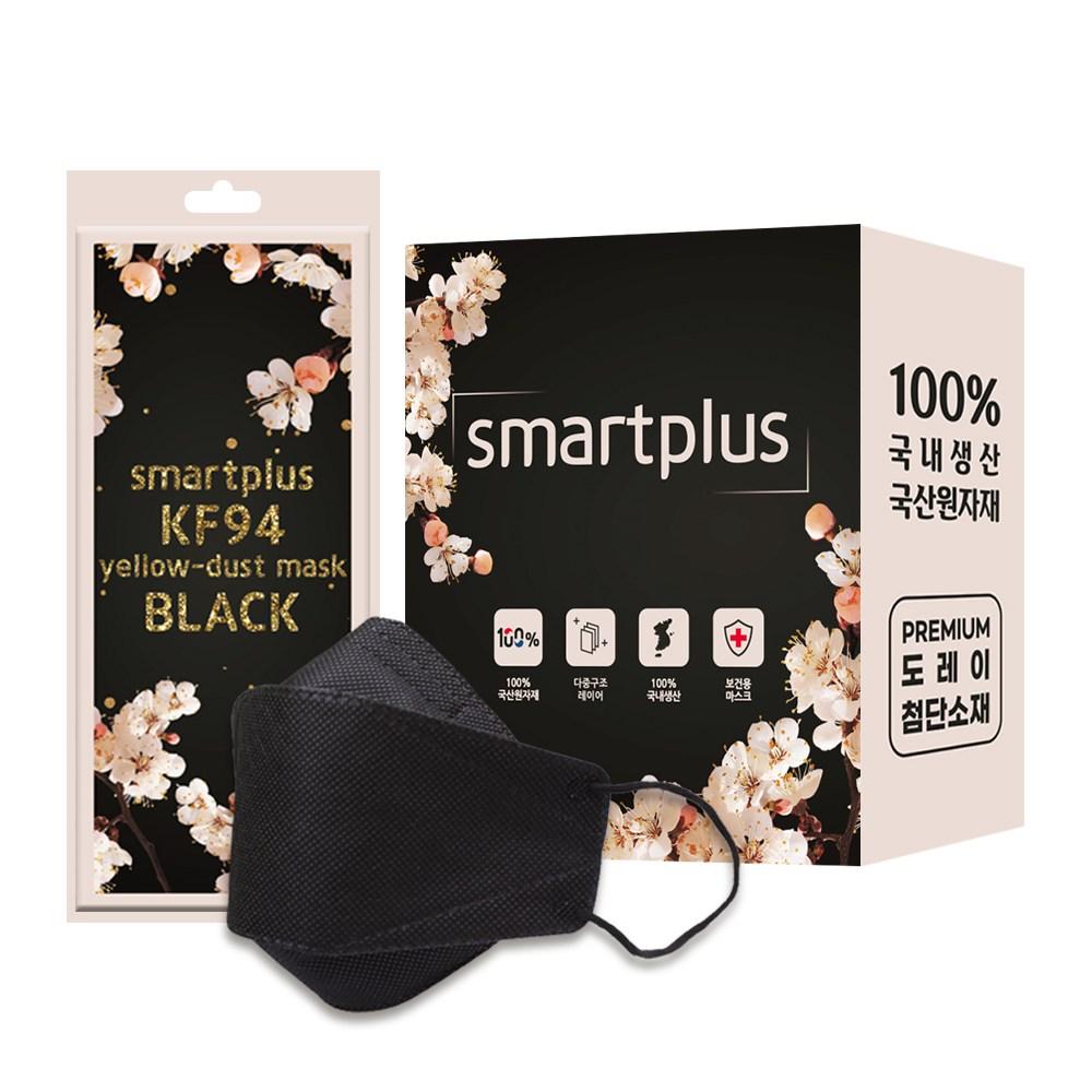 스마트플러스 KF94 블랙 벚꽃에디션 마스크 개별포장 대형 50매입 성인용, 1개, 50개입