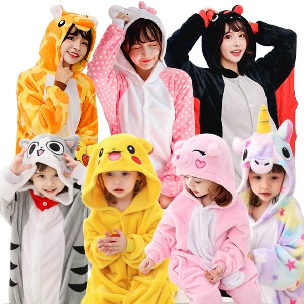 맘앤대디 어린이 동물잠옷