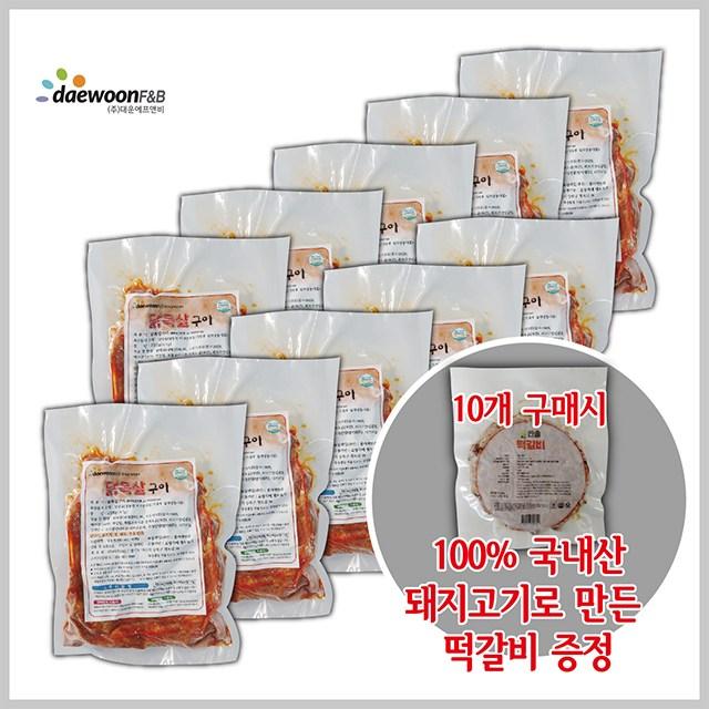 대운 본사직영 닭목살구이 220g(국내산) [10+떡갈비 증정], 1, 220g
