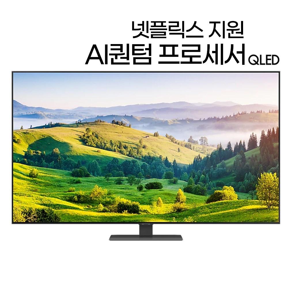 삼성전자 75인치 크리스탈 UHD 4K 스마트 비지니스 TV 스탠드 벽걸이설치, 벽걸이형 방문설치