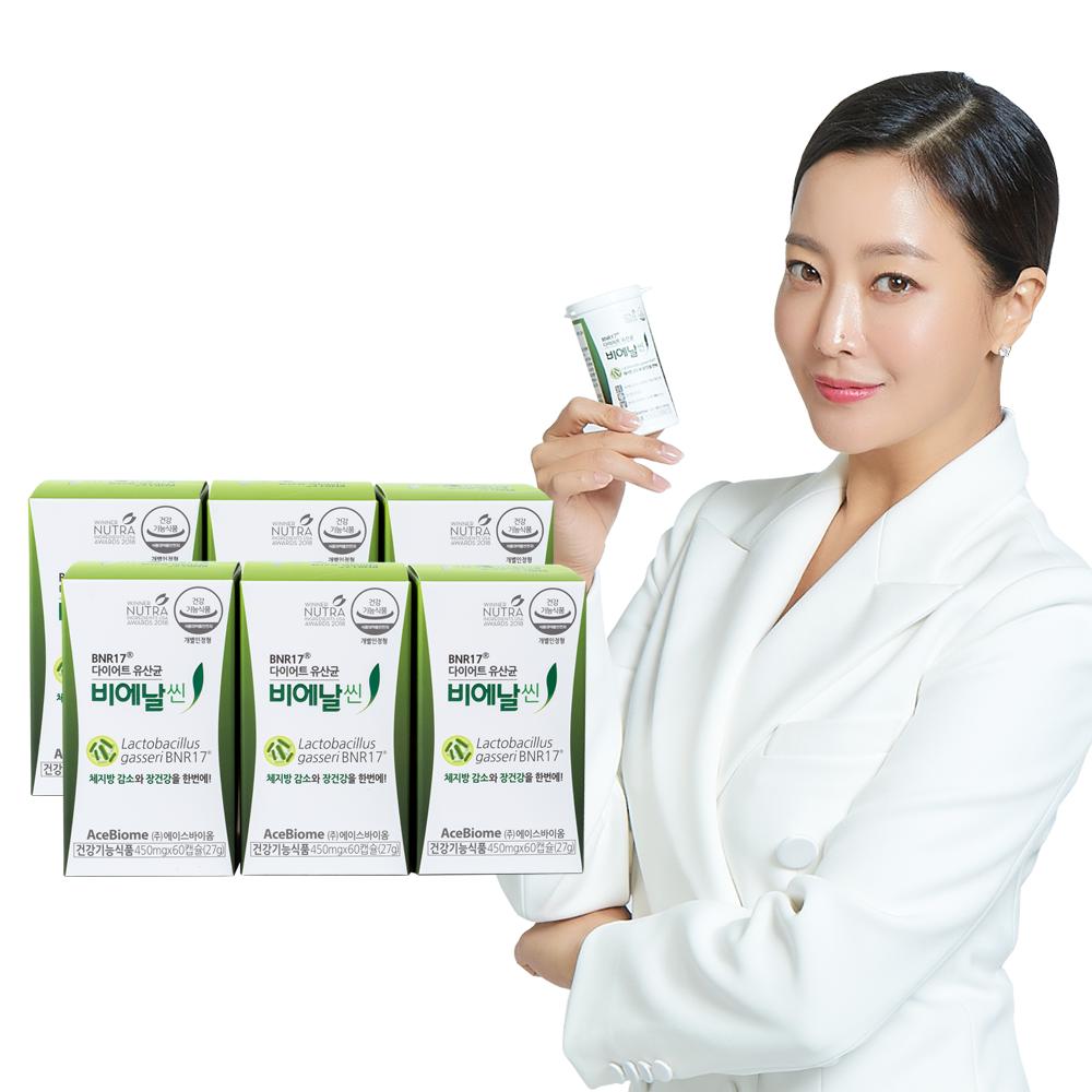 김희선유산균 BNR17 비에날씬 모유유산균 장건강 체지방감소 60캡슐, 6박스