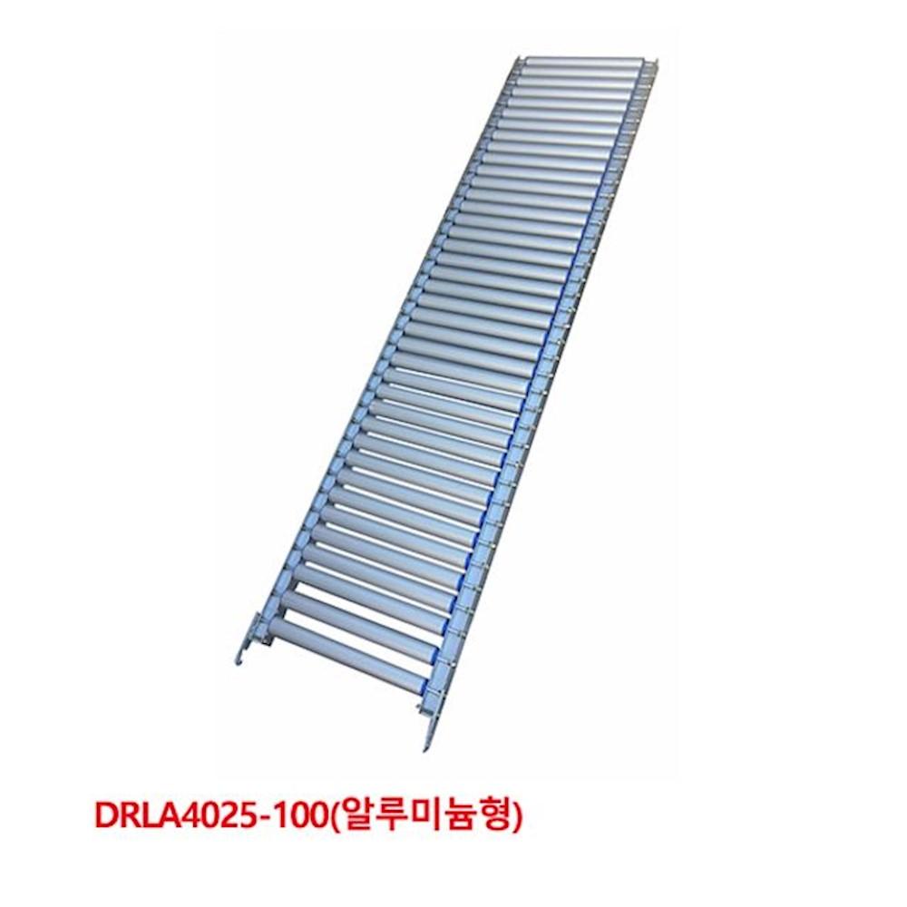 대화콘베어 롤러컨베이어 DRLA4025 100알루미늄형 팔레트 5670132 운반, 1개