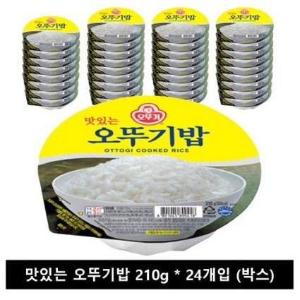 오뚜기 맛있는 오뚜기밥 210g 24개