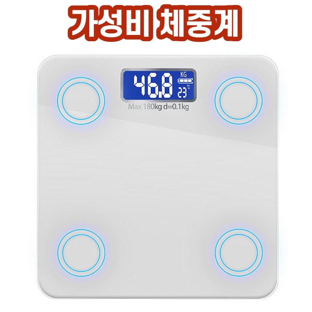 달리 디지털 미니 가정용 전자 체중계, 화이트, 가성비 체중계
