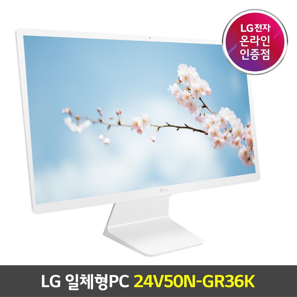LG전자 일체형PC 24V50N-GR36K 윈도우탑재 가정용 인강용 가성비, NVMe 256GB / RAM 8GB
