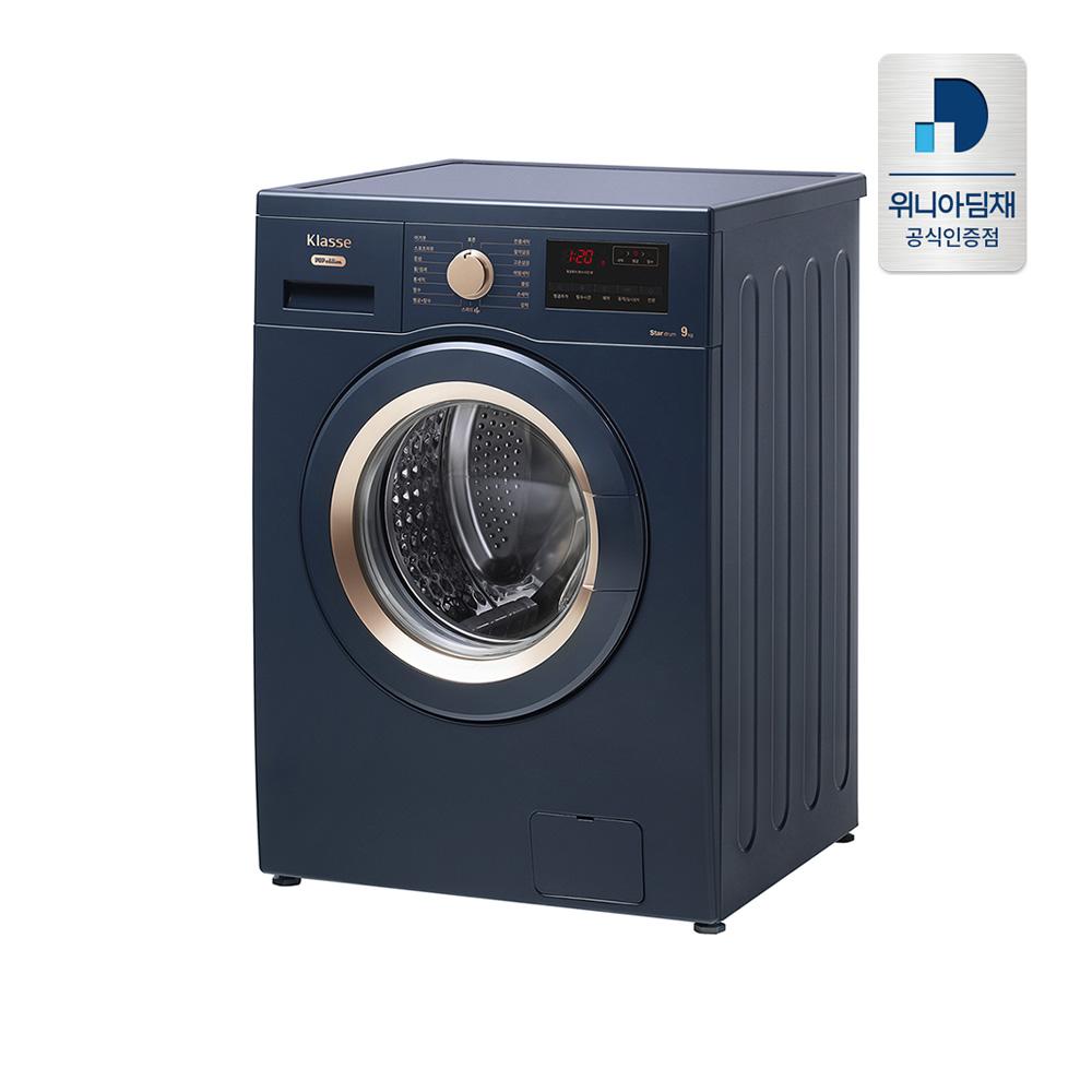 클라쎄 드럼세탁기 WWD09HDUP1 9kg 방문설치
