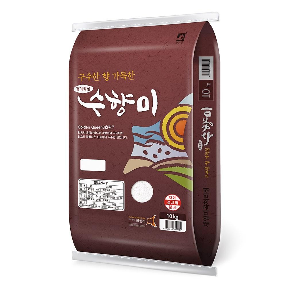 밥선생 수향미 10kg 골드퀸3호 2020년 햅쌀, 1개