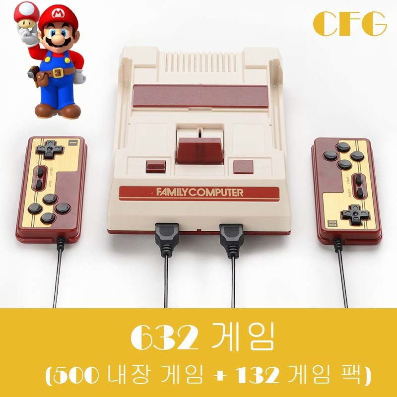 Chao fan go [CFG] 레트로 게임기, AV 신호 (500 내장 게임 +132 게임 패키지)