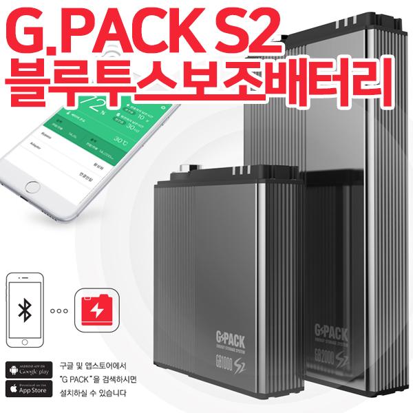 G.PACK 스마트폰연동 보조배터리 GB1000 S2/GB2000 S2 남은 촬영시간확인 블랙박스소비전력확인가능, GB1000 S2/제품만구매