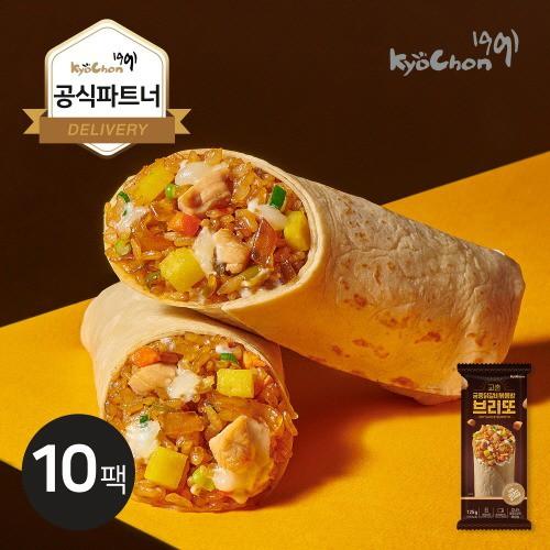 [교촌] 궁중닭갈비 볶음밥 브리또 125g_10팩, 없음, 상세설명 참조