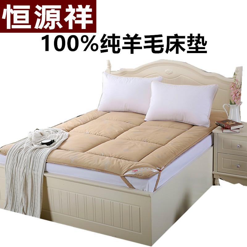토퍼 템퍼 매트리스 침구 기타 울 쿠션 침대 패드 면, AA_2.0m (200x200)
