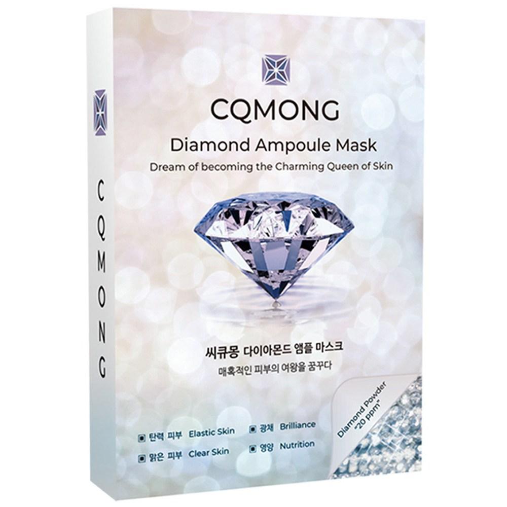 씨큐몽 다이아몬드 앰플 마스크팩, 1박스, 10매입