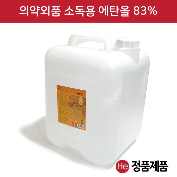 한의 소독용 에탄올 18L 83% 함량 알콜솜 의료기구 알코올 손소독제 (POP 4588546476)