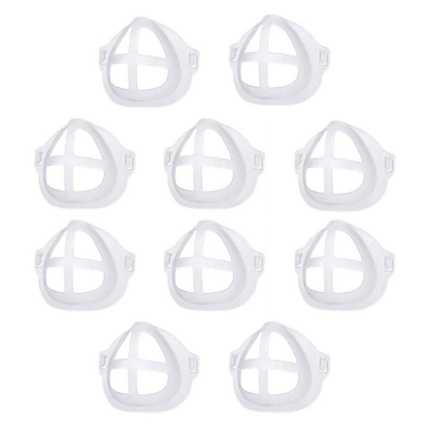 프롬더핸드 숨쉬기 편한 숨편한 마스크 가드 10개