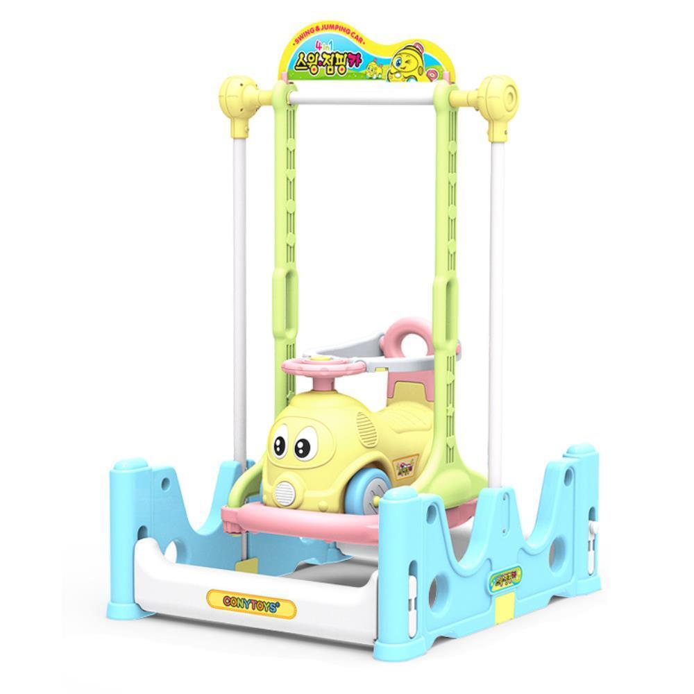 4in1 점핑 자동차 아기 스프링카 통나무그네 유아그네 정원그네의자