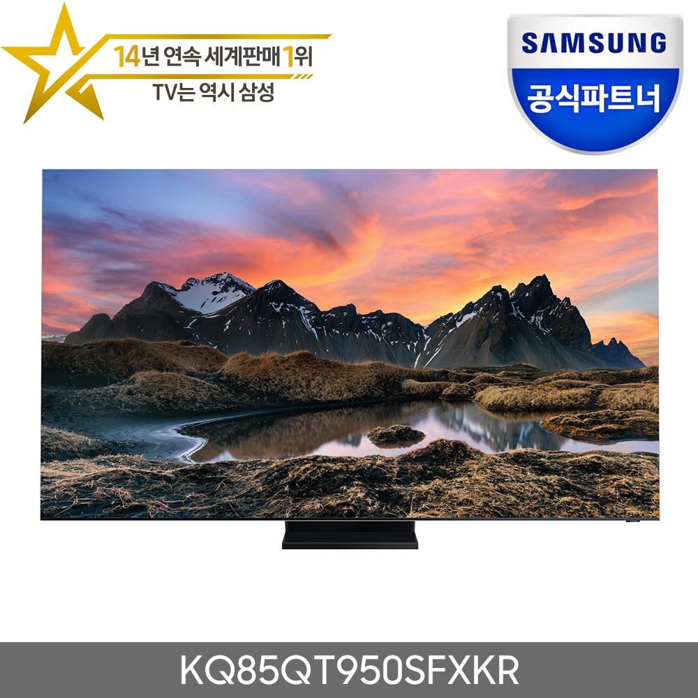 삼성 85인치 tv 추천 최저가 실시간 BEST