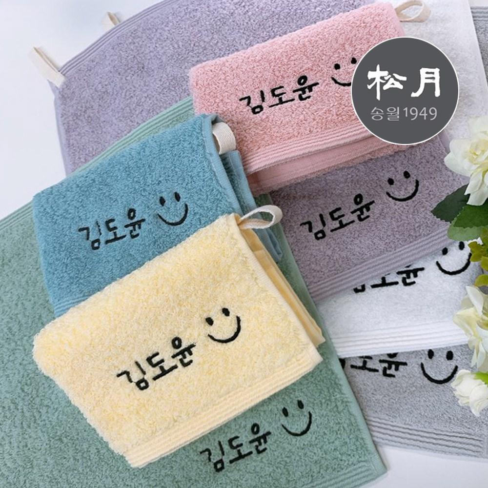 파티몰 어린이집 이름자수 고리타올, 송월 블랙스마일 40수, 5개