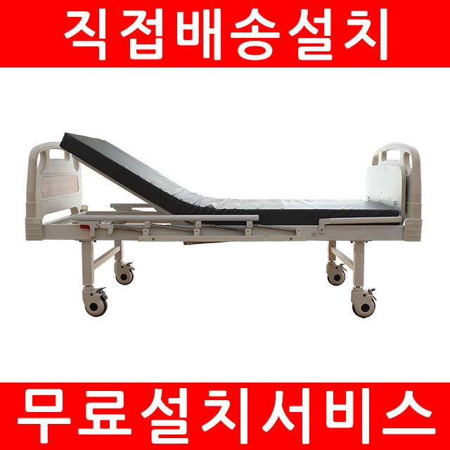 파미무역 1-모터 병원침대(우드칼라) 요양원침대 환자용침대, 1개 (POP 326444158)