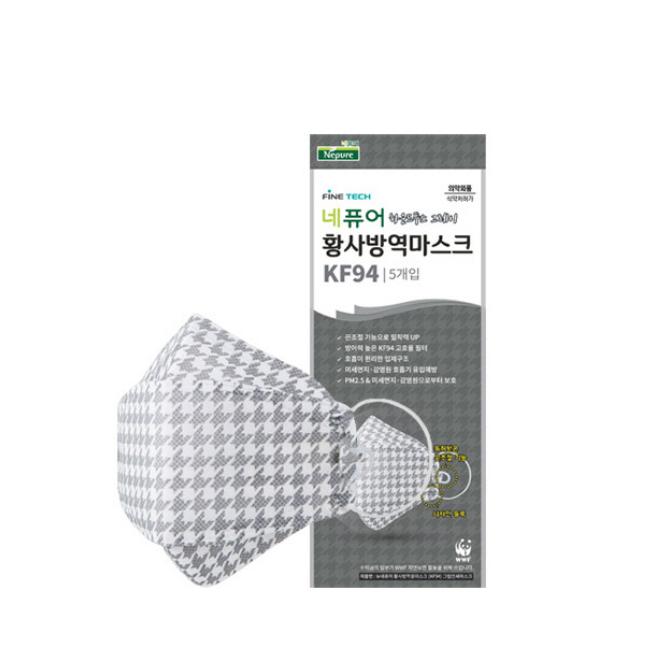 네퓨어 체크 패턴 황사방역 끈조절 대형 마스크[KF94], 하운드투스 (5매/1봉)