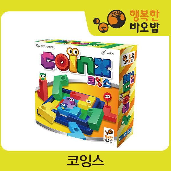 [행복한바오밥] [S] 코잉스 [보드게임/1인게임/퍼즐게임/공간지각/장난감/완구], 상세 설명 참조