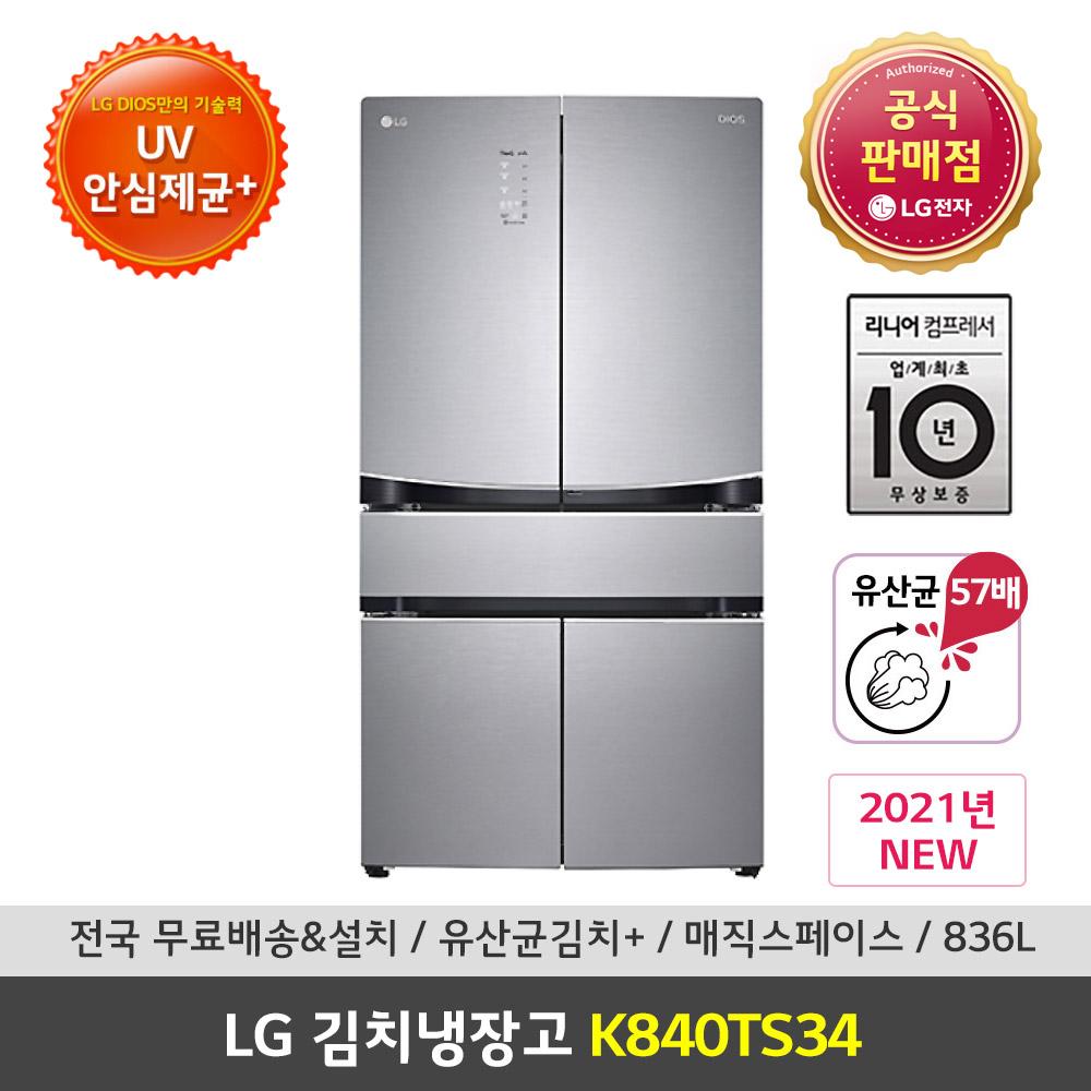 LG 디오스 김치냉장고 K840TS34 스탠드 836L, K840TS34.AKOR