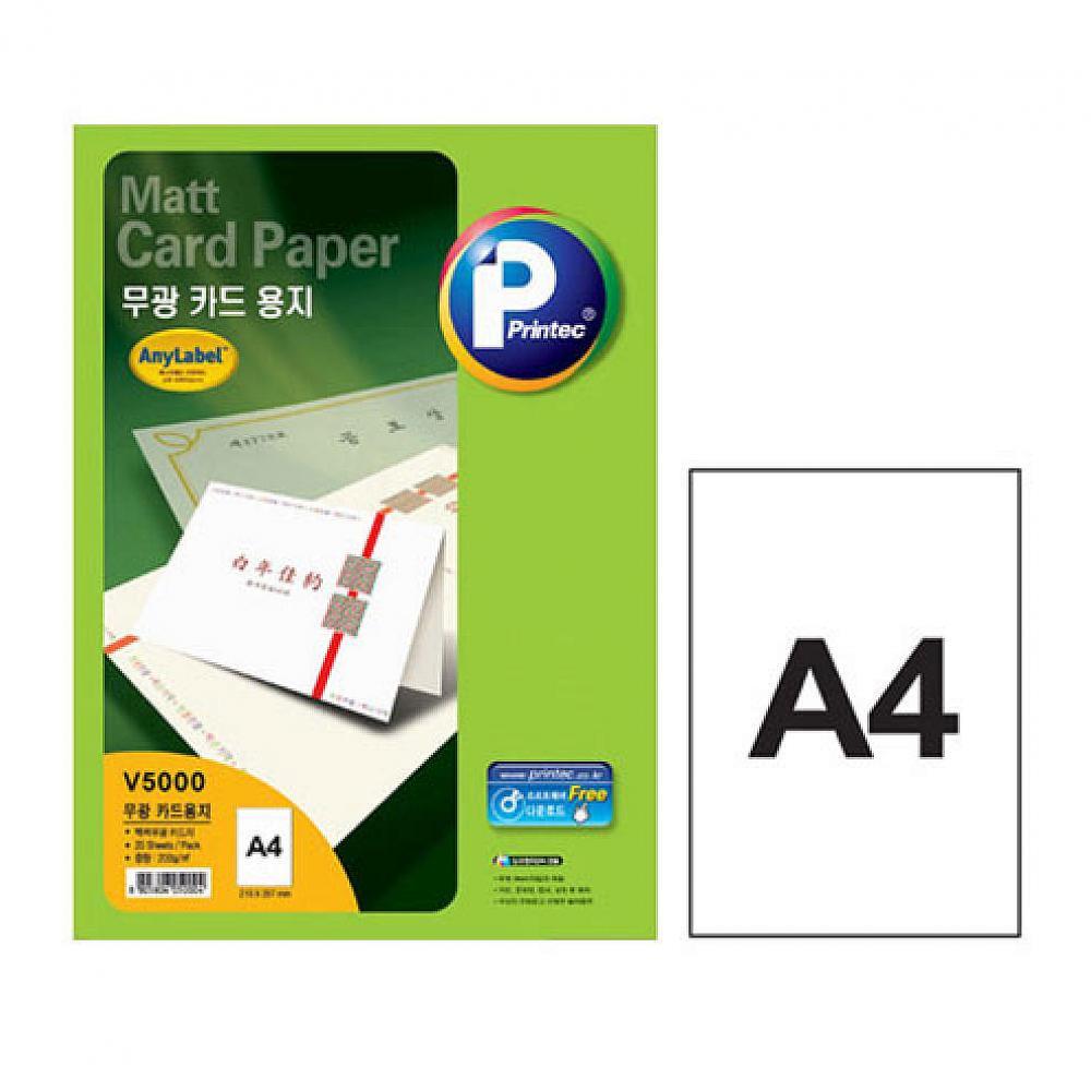 디자인그룹 티에스 애니 카드용지 V5000 20매 박스 20권입 복사용지, 단일상품, 단일상품