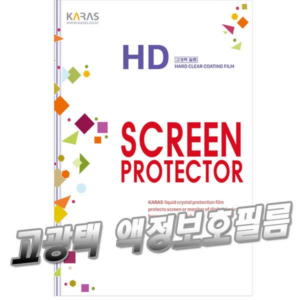 DELL G3 15 3590 DELL G3 15 3590 D003KR고광택액정보호필름 스크린보호 노트북필름, 1