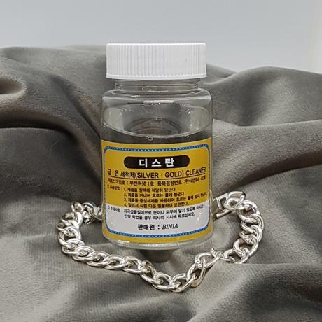 소프라노주얼리 (royal 골드 실버 겸용) 은세척액 금세척액 은세척제 은변색 변색방지