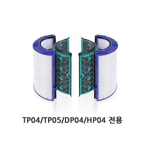 다이슨 호환용 TP04 TP03 HP03 DP03 HP04 DP04 공기청정기 필터 모음, 3번TP04/TP05/DP04/HP04