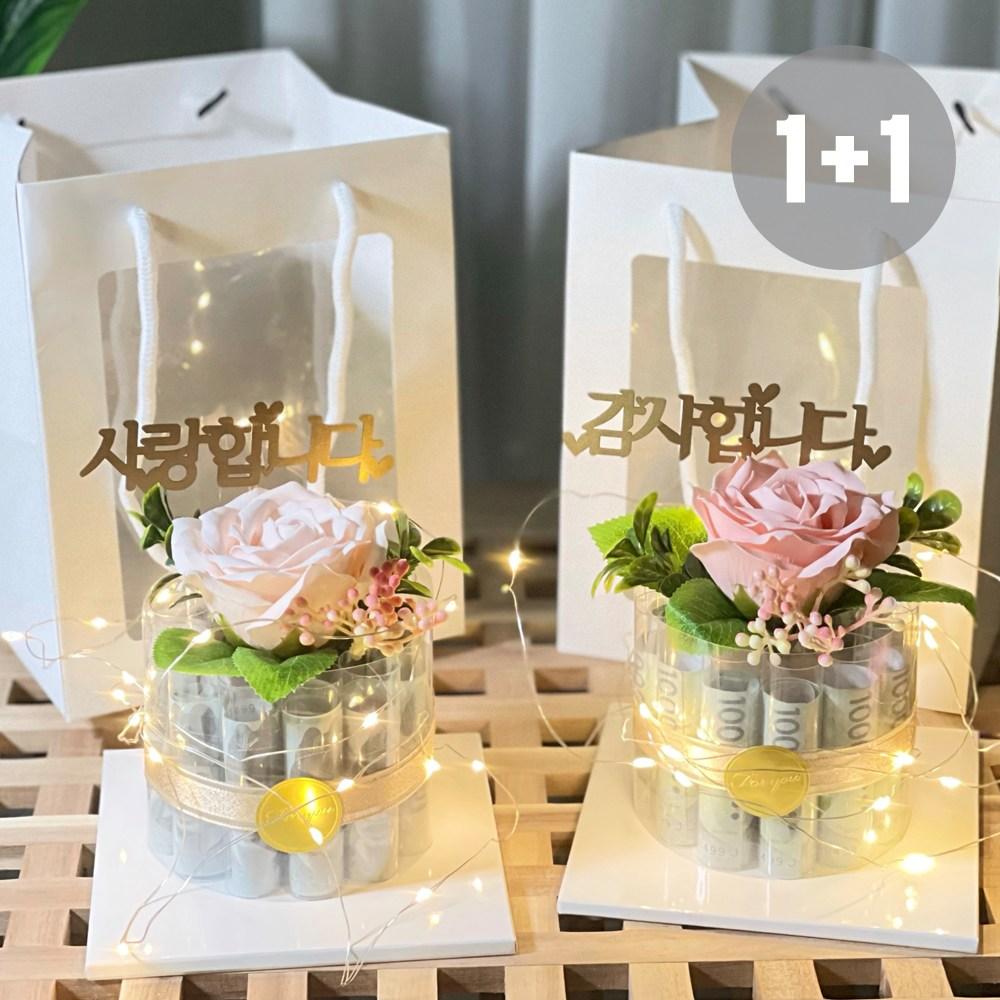러블리팜 사랑감사용돈케이크1+1SET +LED조명2ea+전용쇼핑백2ea+메세지토퍼2ea, 핑크